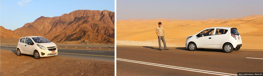 Аренда авто в ОАЭ. Проще просто некуда!