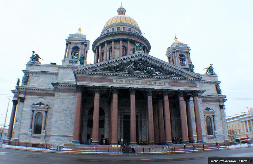 Питерские каникулы: Исаакиевский собор или где искать лучшего экскурсовода Питера