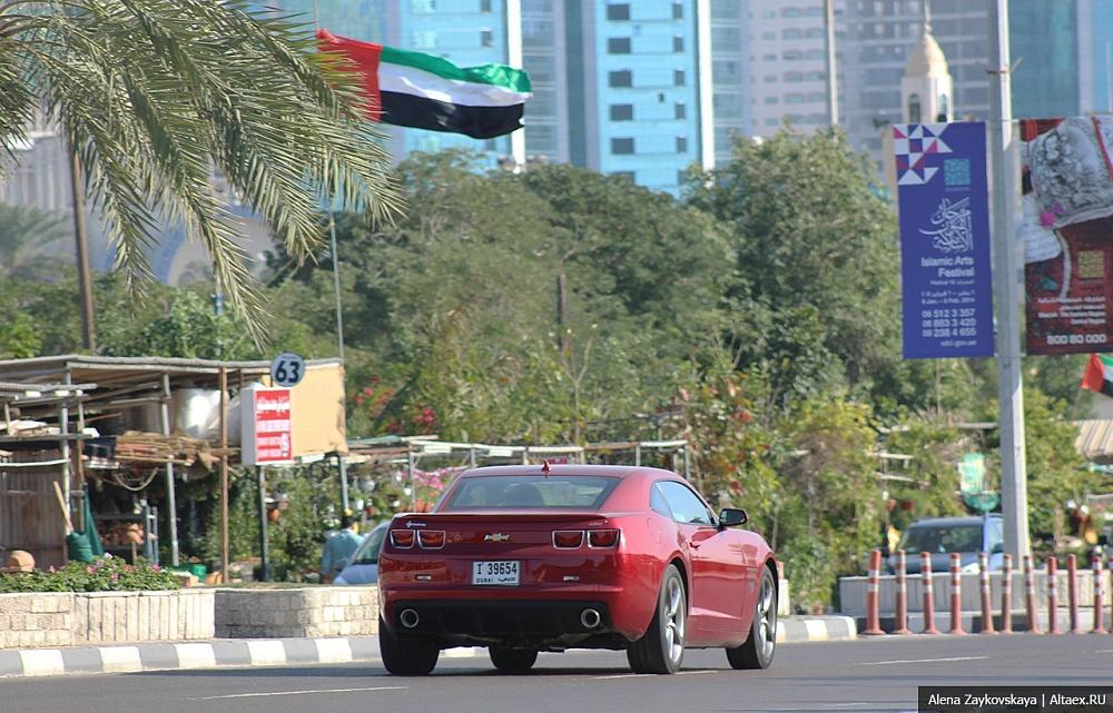 Дорожное движение в Арабских Эмиратах
