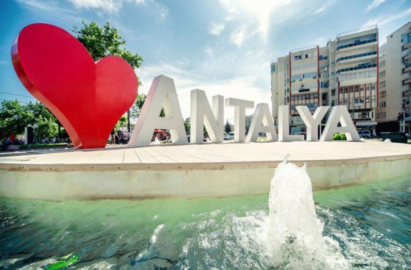 Интересуют туры в Анталию? Обращайтесь в туристическое агентство «Илиан тур»