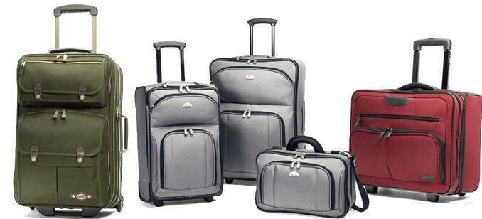 Где купить дорожные чемоданы оптом