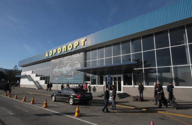 Такси из Ялты в аэропорт Симферополь