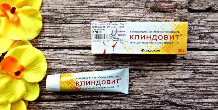 Лечение акне с помощью лекарственных препаратов
