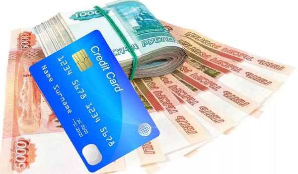 Подборка самых надежных МФО - круглосуточные займы на карту без отказов