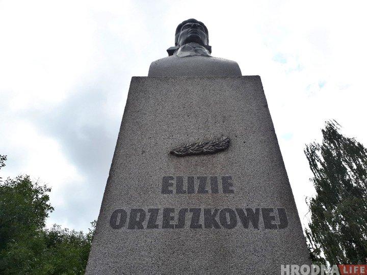Как 90 лет назад в Гродно открывали памятник Элизе Ожешко, который могут снова перенести