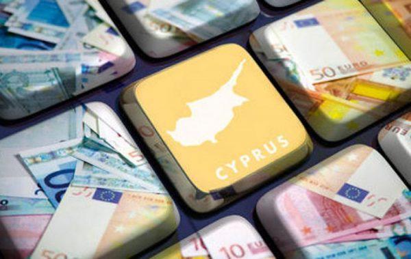 Виды налогов на Кипре при покупке недвижимости для россиян