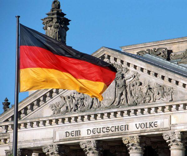 Быстрое и выгодное оформление визы в Германию