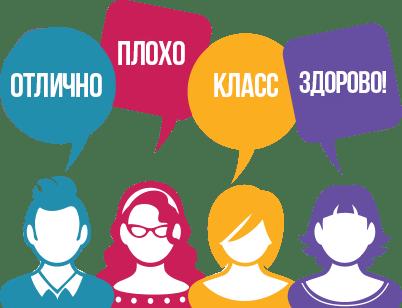 Отзывы пользователей о компаниях Москвы