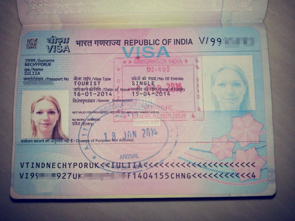 Индия снижает цены на электронные визы для российских туристов