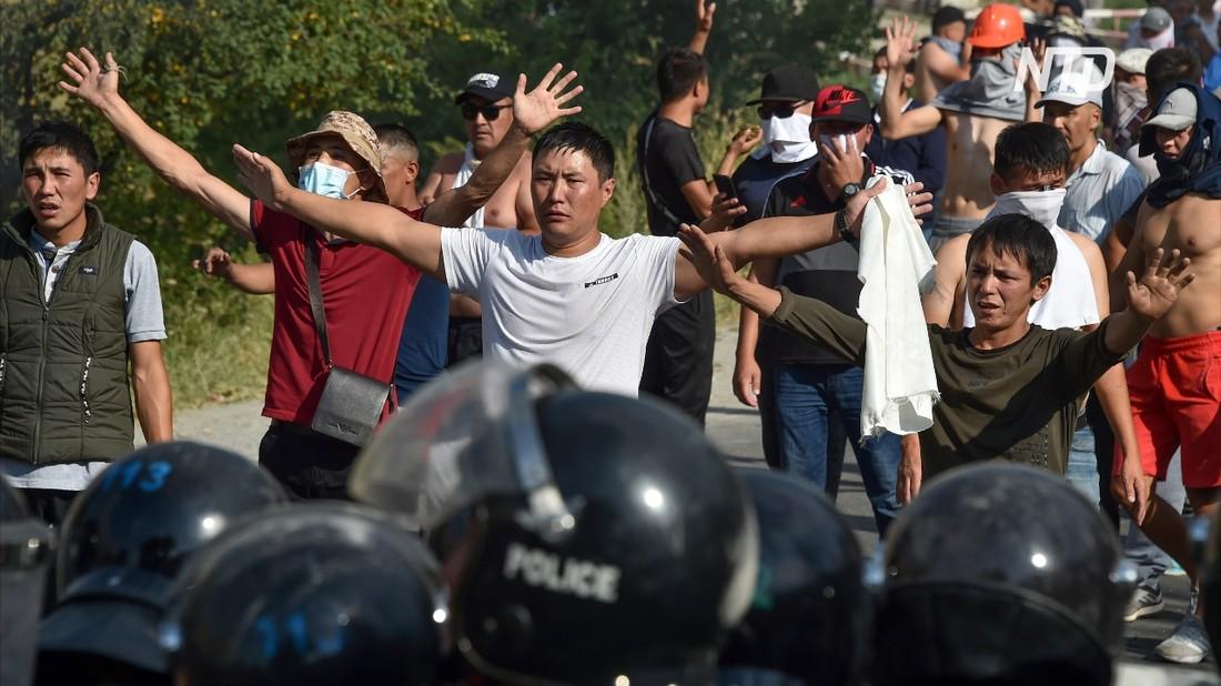 Российским туристам в Киргизии рекомендуют избегать мест массовых акций
