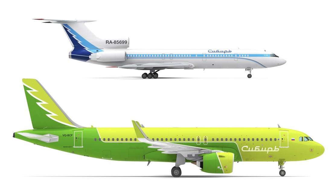 Авиакомпания S7 временно возвращает историческое название Сибирь
