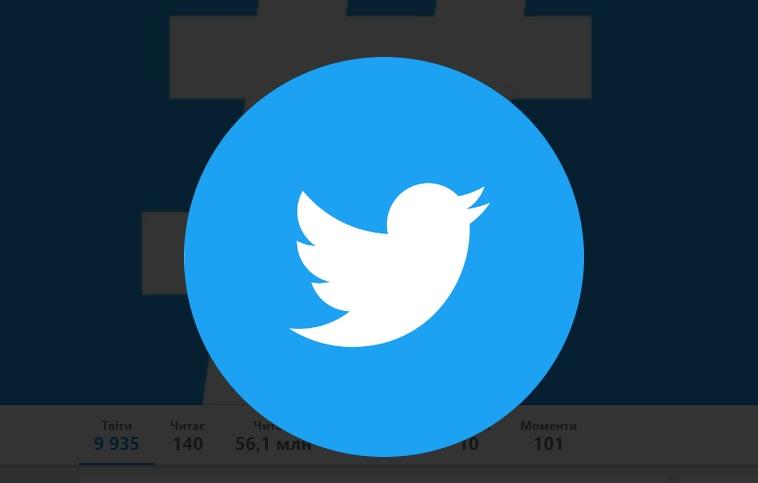 Как накрутить фолловеров в Твиттере онлайн недорого
