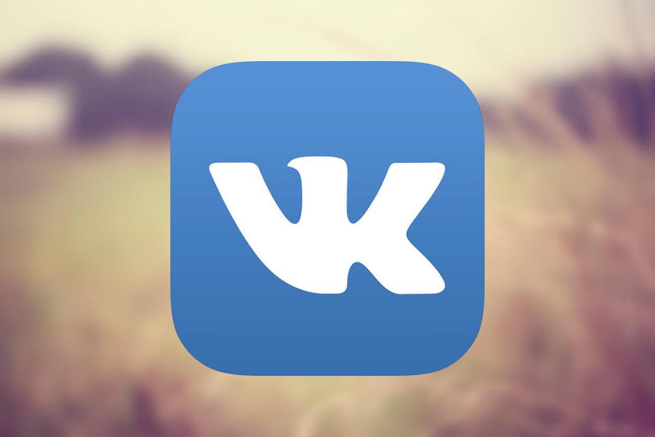 Накрутка репостов Вконтакте онлайн - быстро и качественно