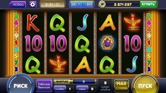 Современное онлайн казино Украины - Slotor