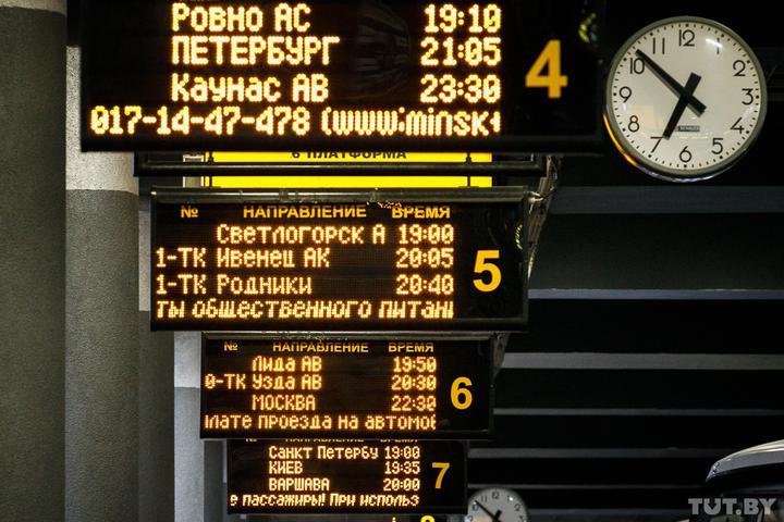 Пассажирка не смогла уехать из Варшавы в Минск: «Водителю пришла смс, кого не пускать в салон»