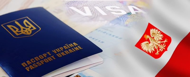 Быстрое оформление польской визы