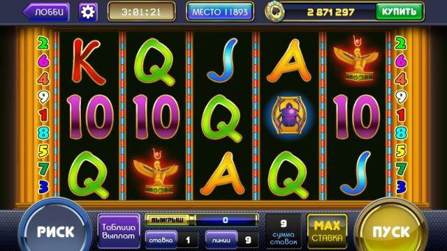 Наслаждайтесь игрой на сайте казино Паутина и получайте бонусы