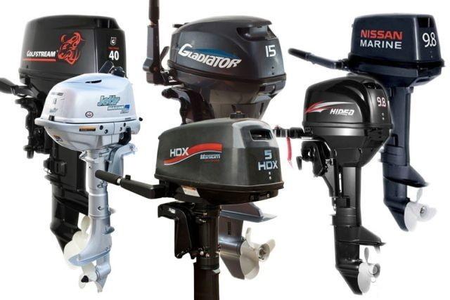 Большой выбор подвесных лодочных моторов