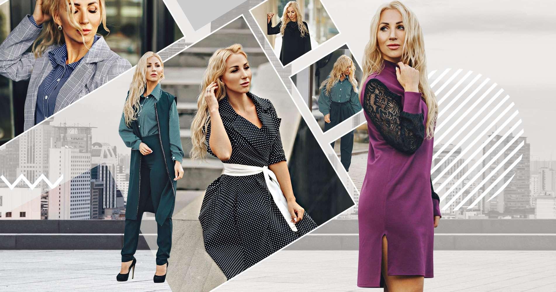 Стильная и удобная женская одежда по доступной цене