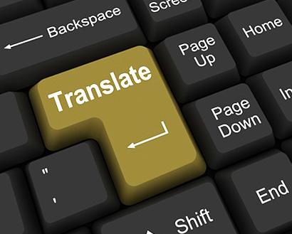 Доступный и бесплатный переводчик