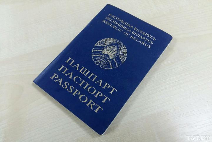Белорусский паспорт занял 68-е место в рейтинге. Позиция намного хуже, чем у стран-соседей