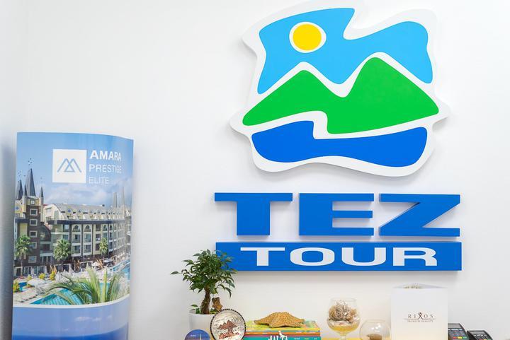 ТОП 5 стран для отдыха с детьми от Tez Tour!