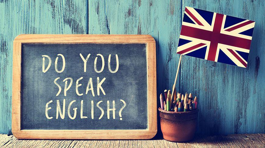 Изучение английского языка для взрослых