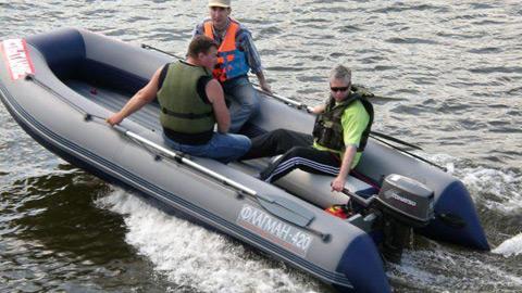 Лодка флагман 420 по выгодной цене