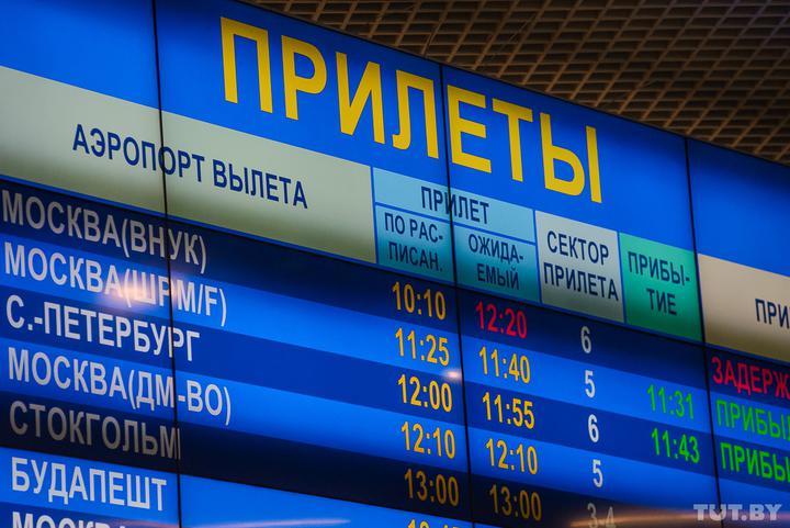 Российские авиакомпании отправят за белорусами в Гоа и Дели чартерные рейсы