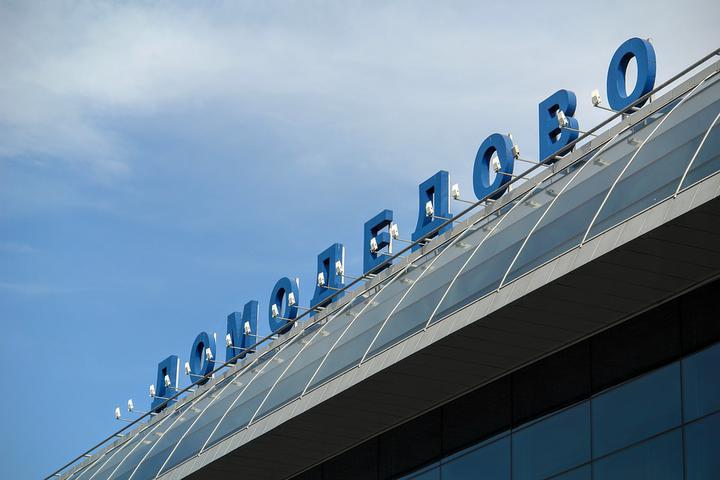 Еще одна проблема закрытых границ: летели на отдых из Москвы, авто оставили на парковке. А как забрать?