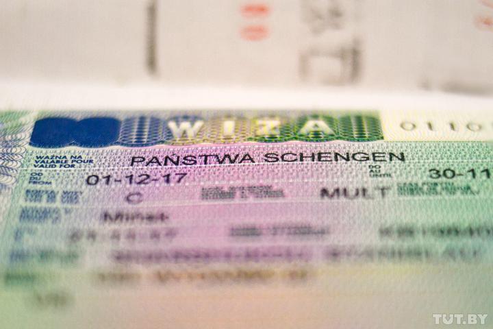 Из-за закрытия границ «сгорели» шенгенские визы. Можно ли вернуть деньги?