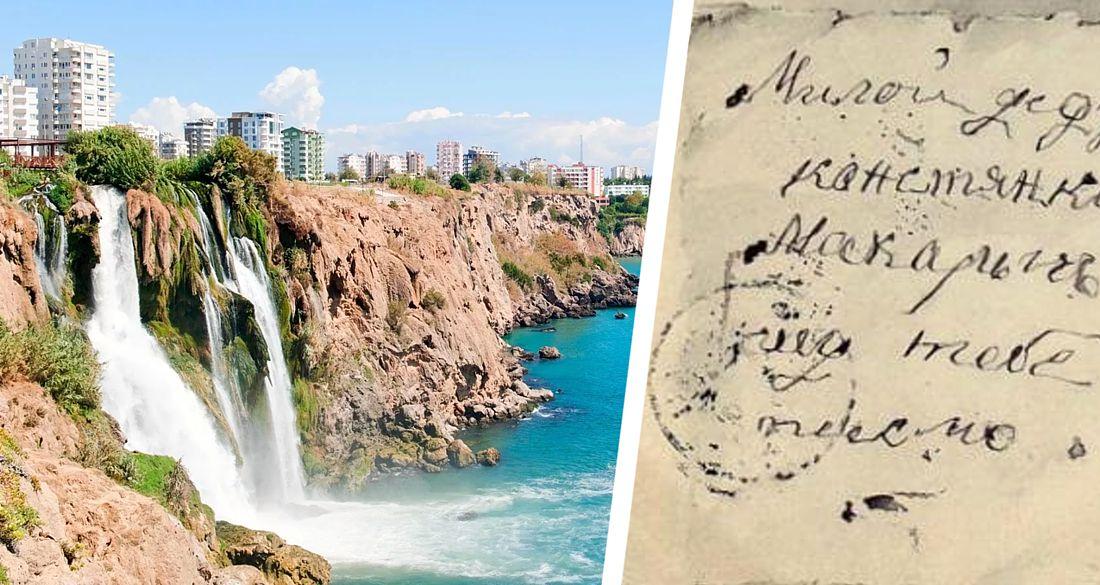 Российские туристы, отдыхавшие в Анталии, получат послание мэра турецкого курорта