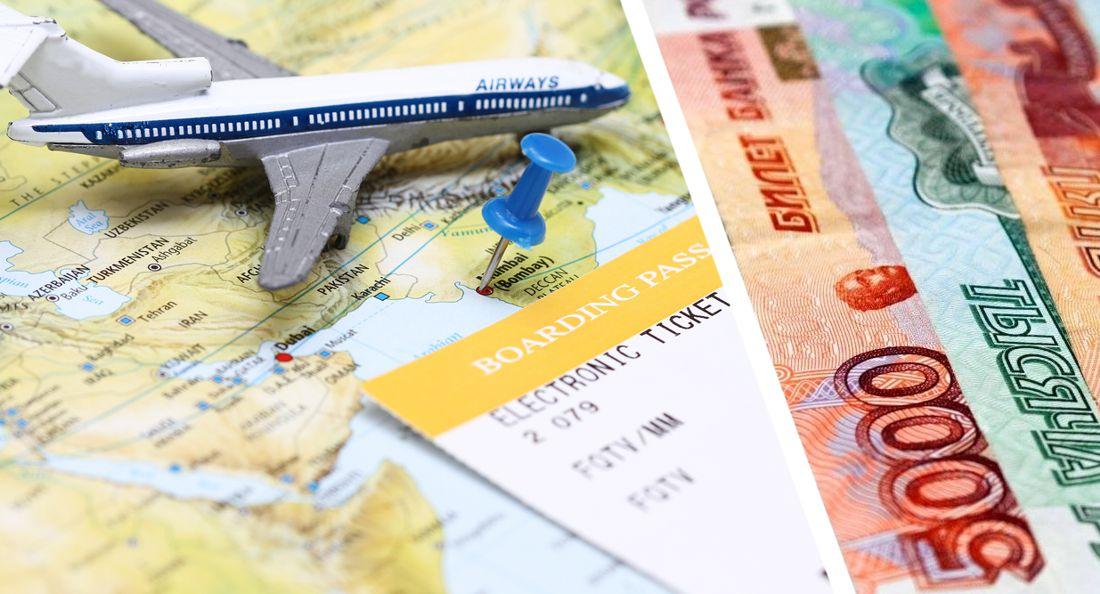 Авиакомпаниям дадут 23 млрд рублей на поддержку