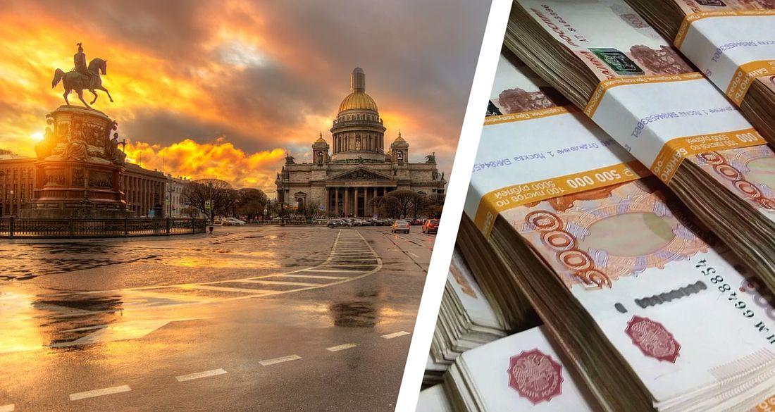 Убитый коронавирусом туризм Санкт-Петербурга решили обложить курортным сбором