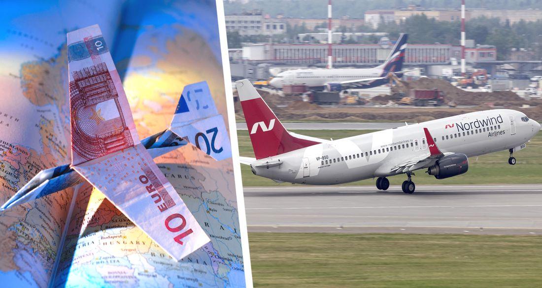 Nordwind начала распродажу авиабилетов на курорты России, дети - бесплатно