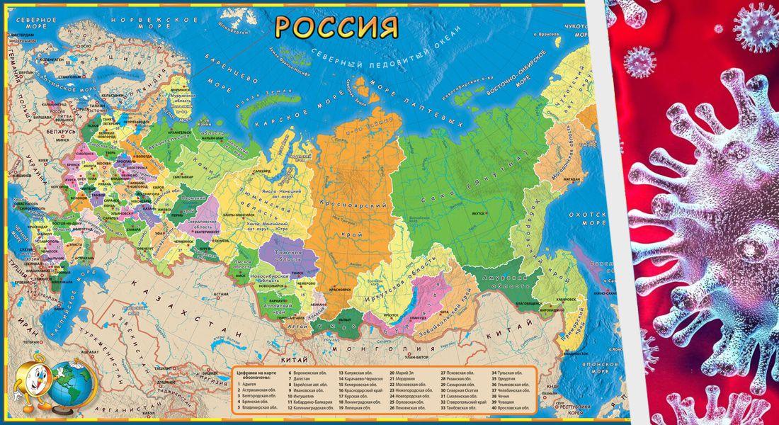 Коронавирус в России 11.05: Россия вышла на «плато», ждем возврата к нормальной работе и отдыху