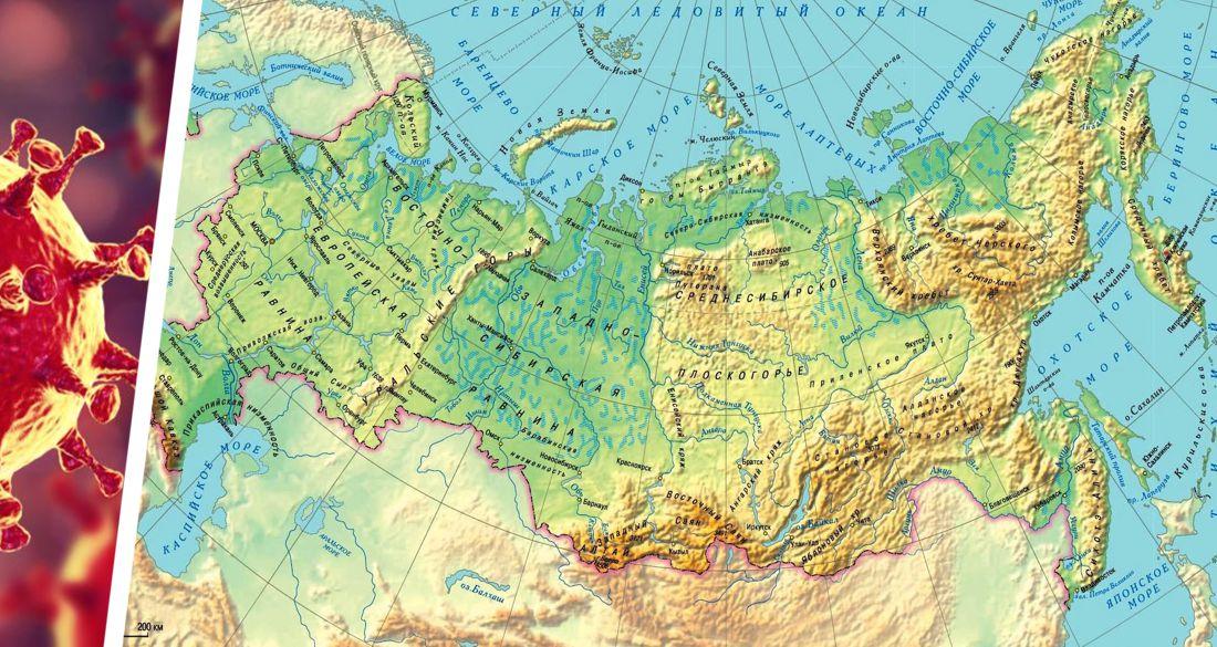 Коронавирус в России 15.05: эпидемия пошла на спад, когда вернутся нормальная жизнь и путешествия?