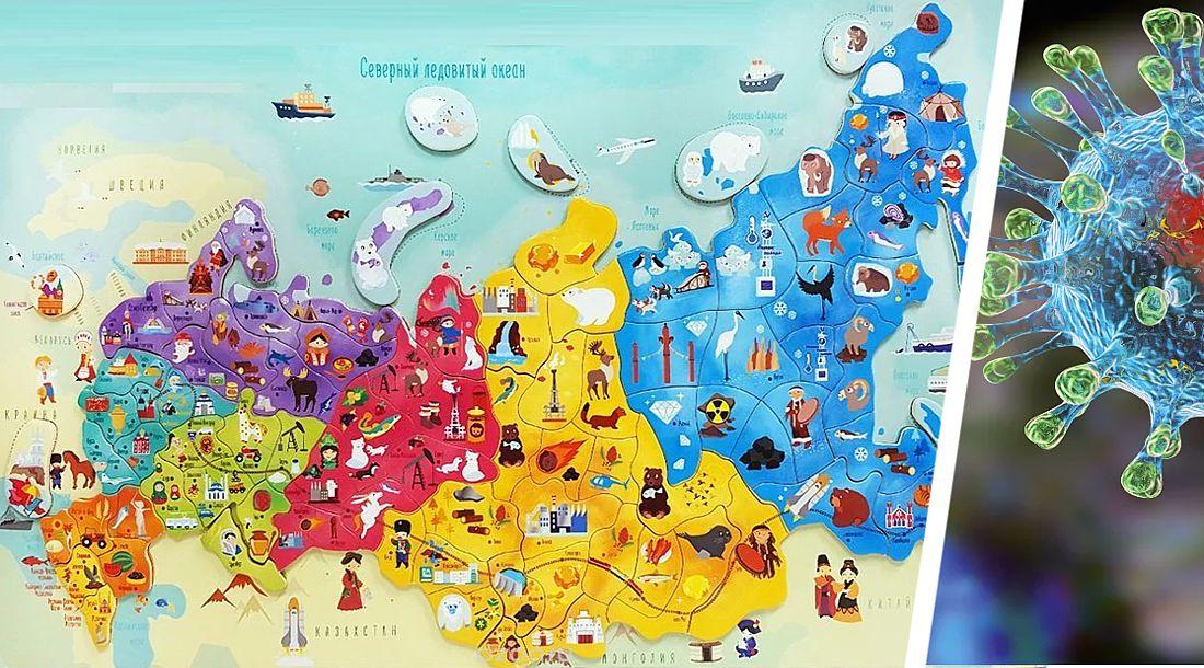 Коронавирус в России 15.05: решение об открытии летнего туристического сезона власти Крыма примут до 1 июня