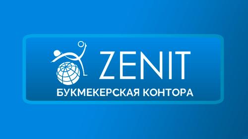 Доступ в БК Зенит — быстрый вывод средств