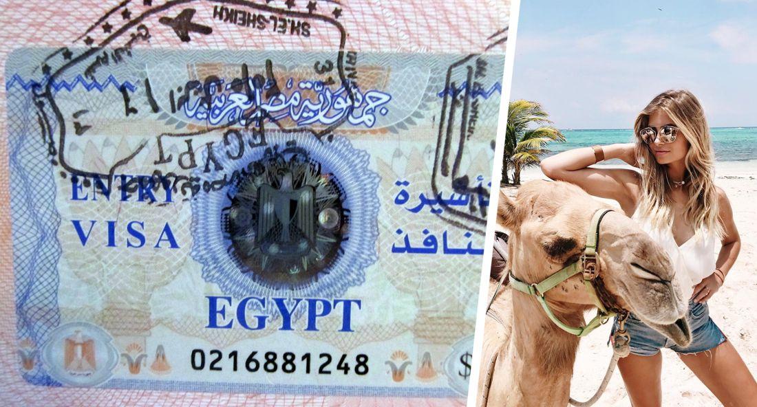 Египет отменил визовые сборы для прилетающих туристов