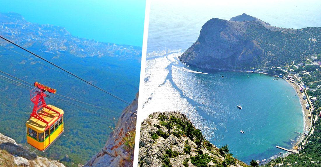 Власти запустили туристический сезон в Крыму