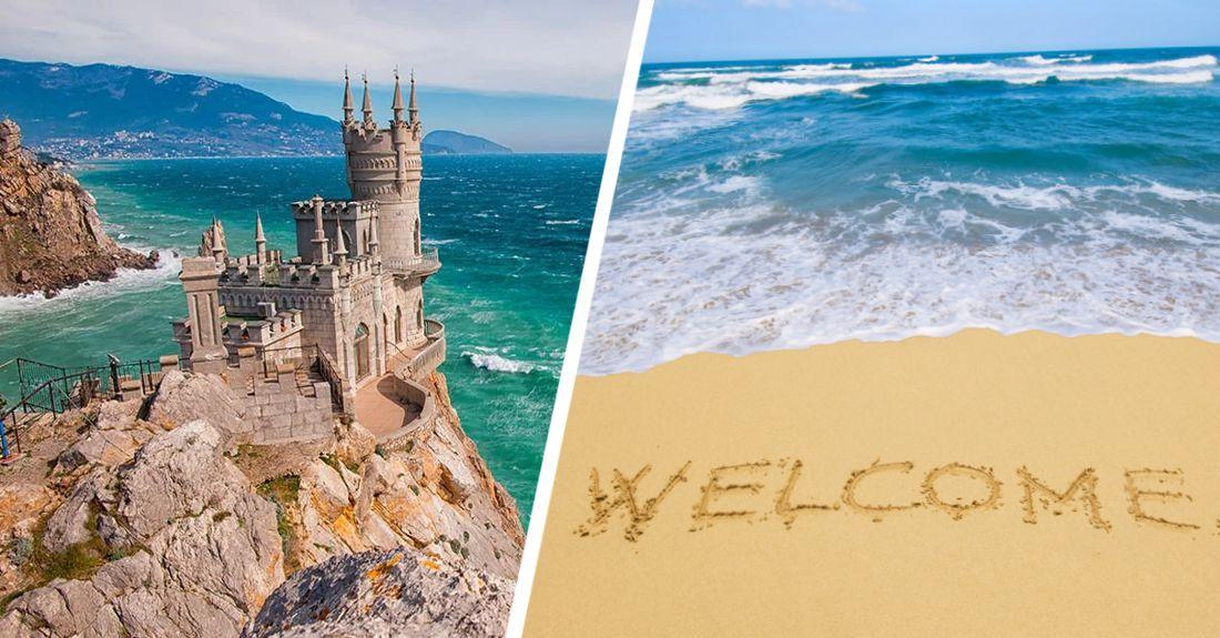 Крым ждет 5 миллионов туристов