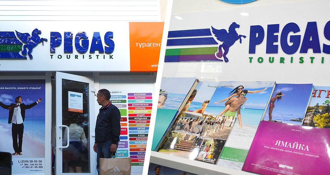 «Пегас Туристик» оставил офисы закрытыми