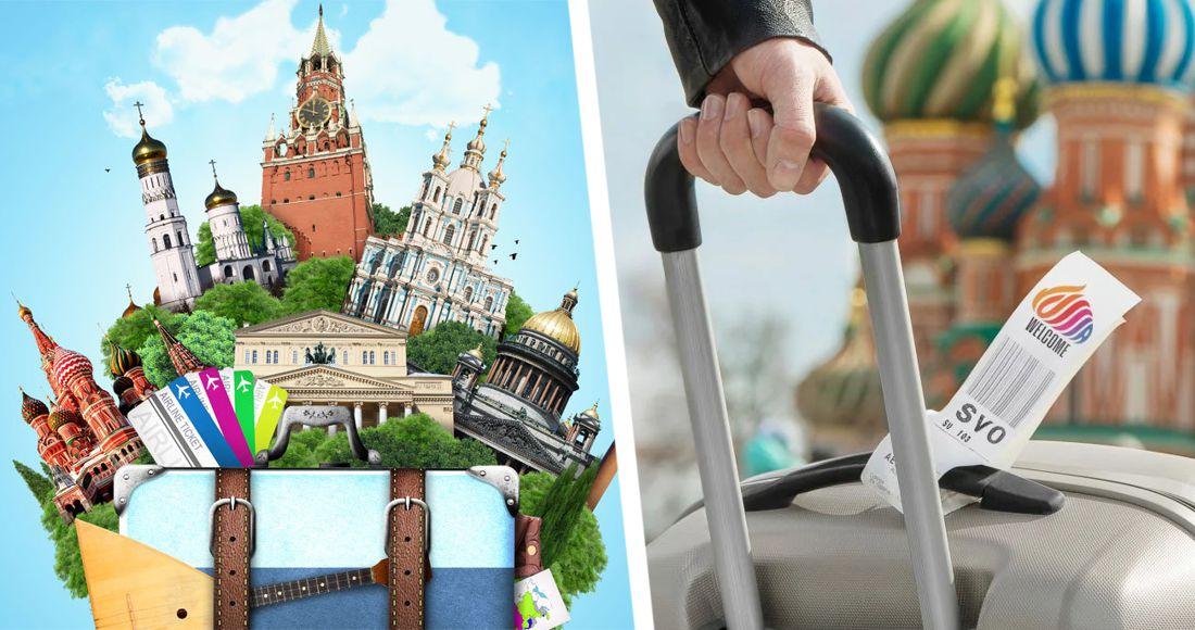 Как перезапустить туризм в России? Эксперты дали советы властям