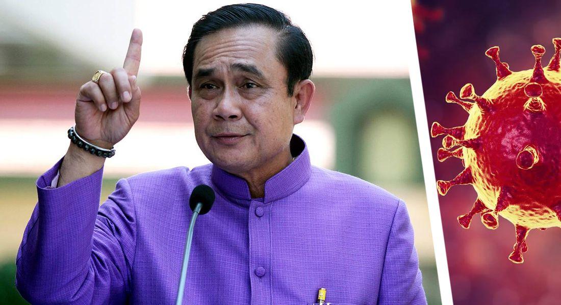 Таиланд начал тотальную сертификацию туризма на ковидную безопасность