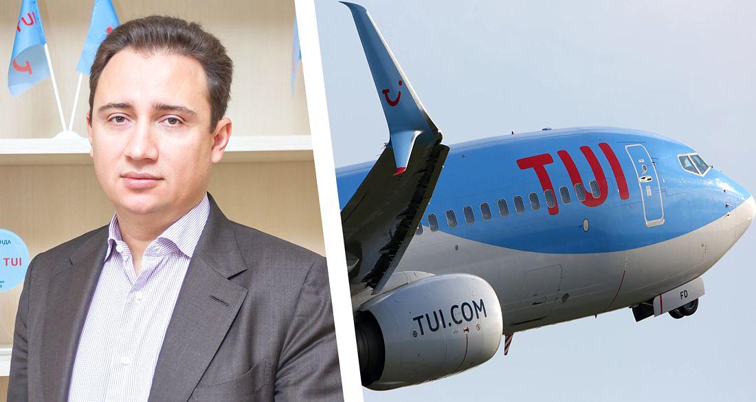 TUI предложил 4 шага по спасению туризма в России