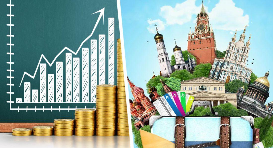 Отложенный спрос на отдых: российские туристы пустились в траты