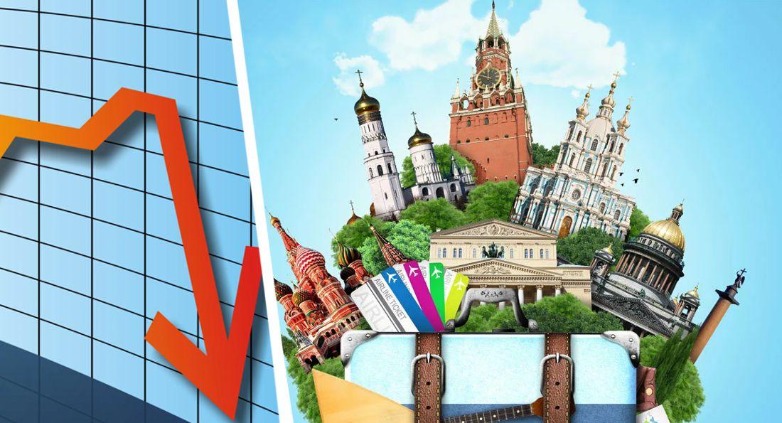 АТОР: сейчас спрос ниже, чем предложение, цены на туры от 1.5-2 тыс. рублей за сутки за вполне приличное размещение