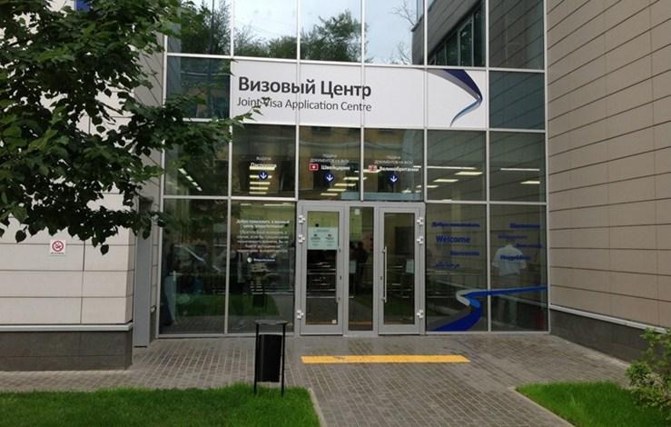 Великобритания возобновляет работу своих визовых центров в России с 29 июня