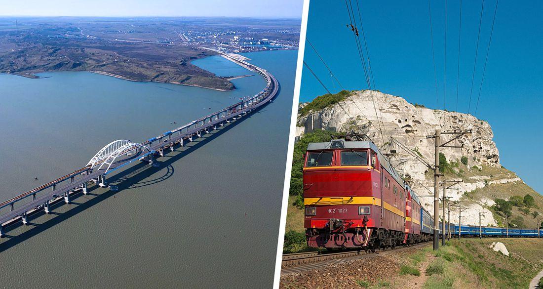 В Крым для туристов запускают поезда: подробности